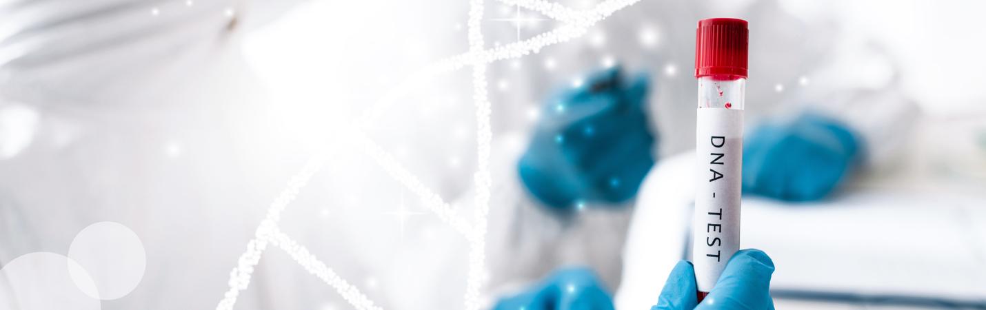 ДНК-исследования